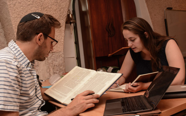Shirium: the Online Beit Midrash
