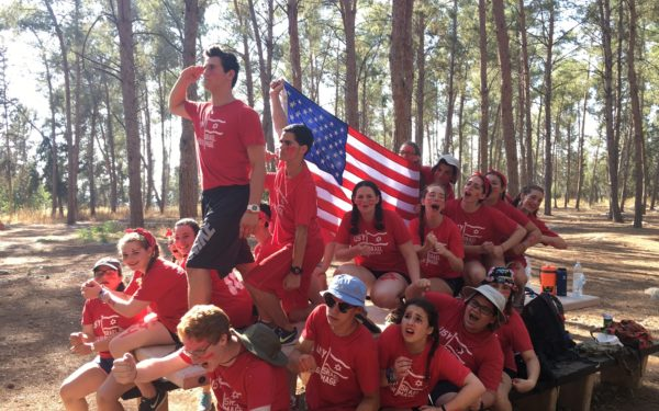 USY Summer Experience
