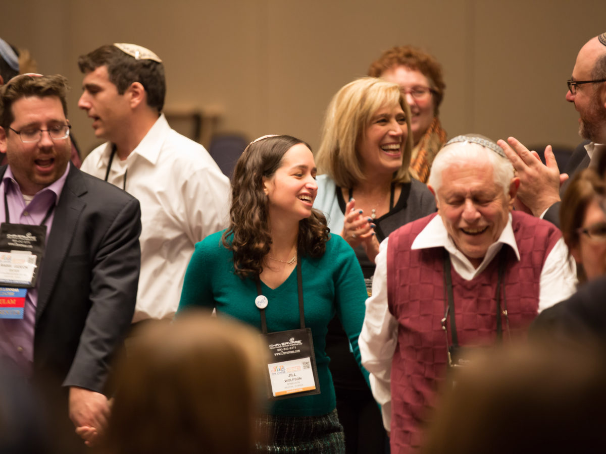 What is an Authentic and Dynamic Judaism?