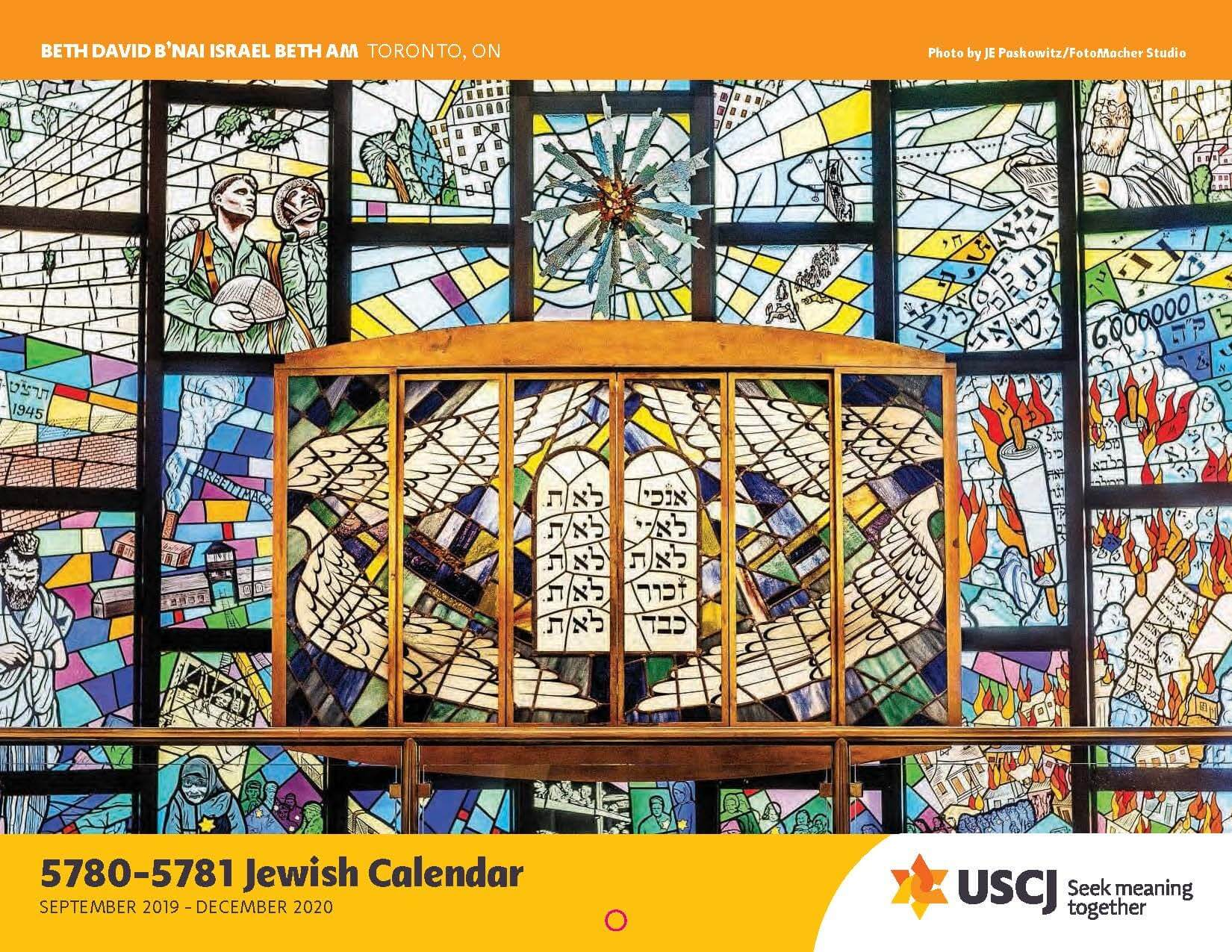 Our 5780 Calendar is Out and Ready to Order!
