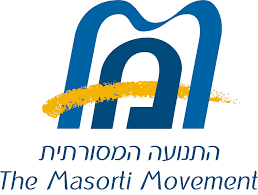 Masorti Movement Logo