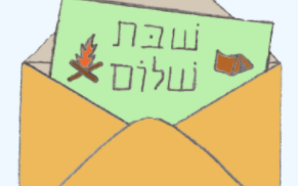 "Shabbat Shalom: Say it with a ""Shabbat-o-gram"""