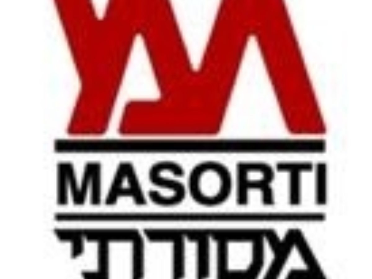 Canadian Foundation for Masorti Judaism logo