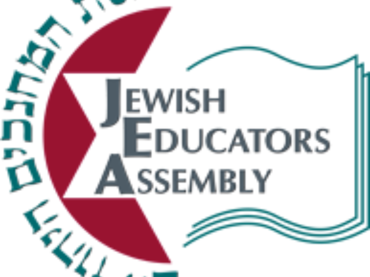 Jewish Educators Assembly logo