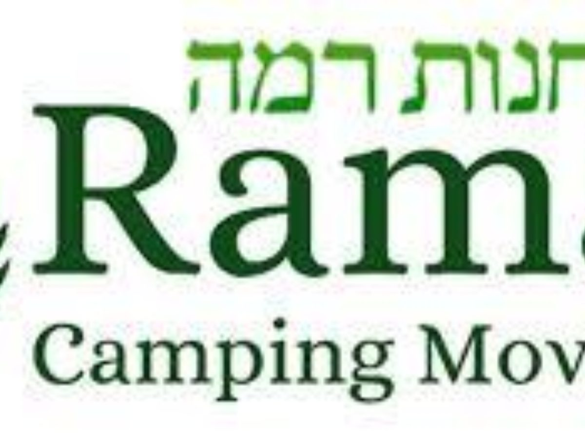 National Ramah Commission logo