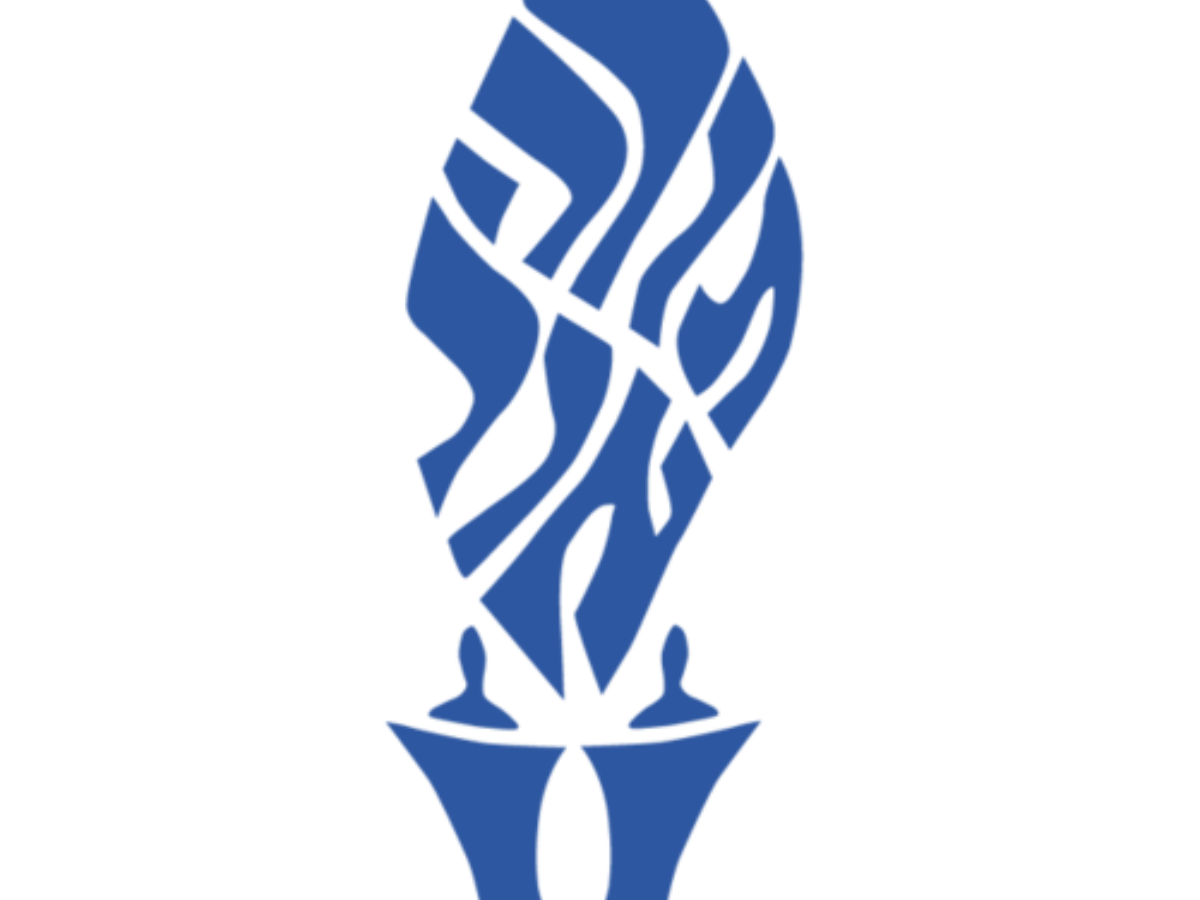 Rabbinical Assembly logo
