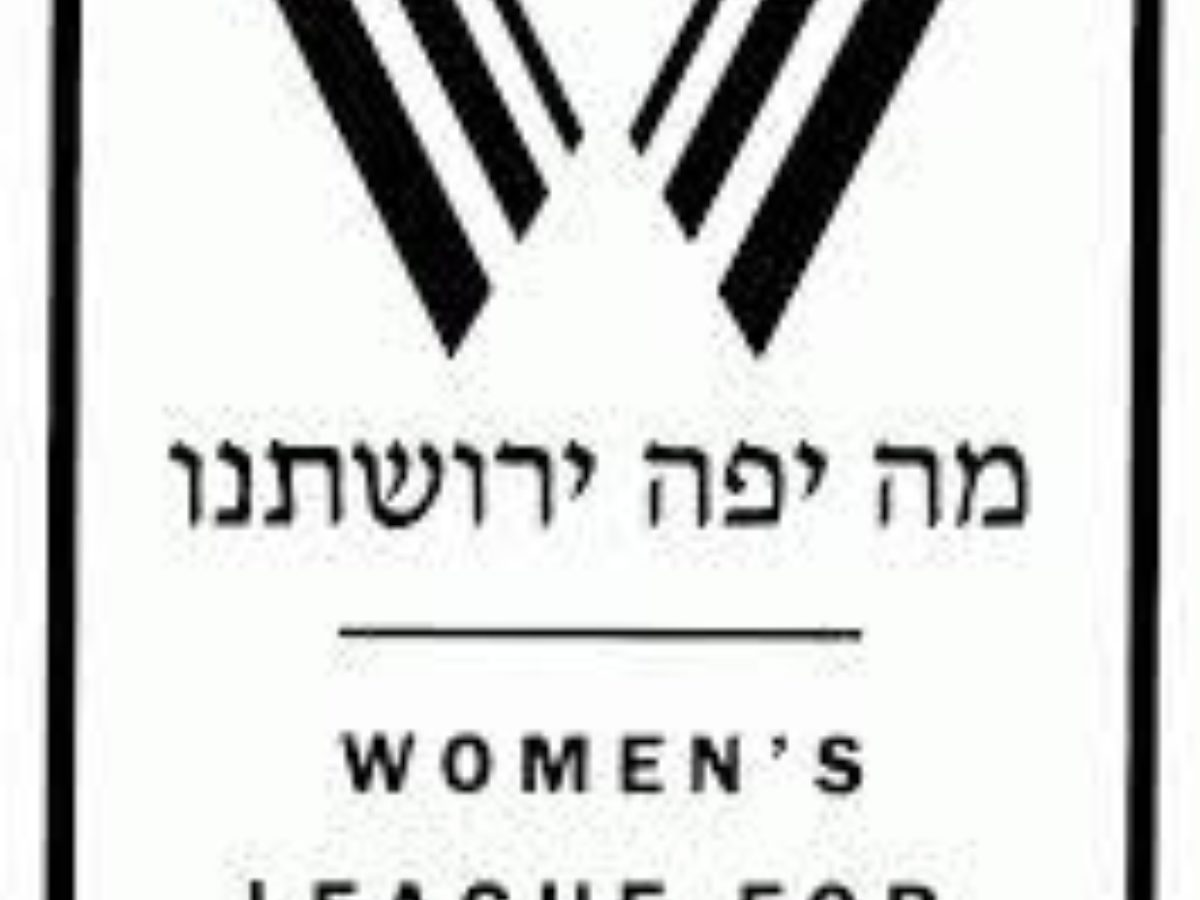 Women's League forConservative Judaism logo