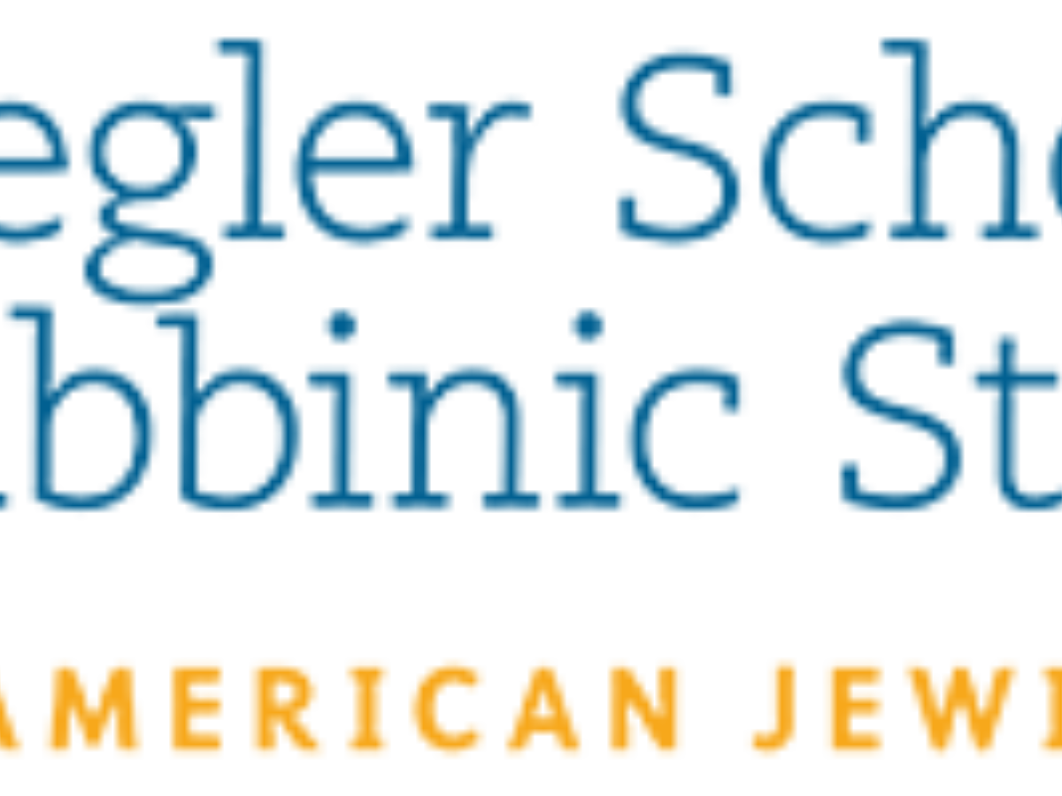 Ziegler School of Rabbinic Studies of American Jewish University logo